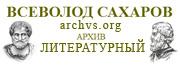 Русская литература писатели 18 19 20 века