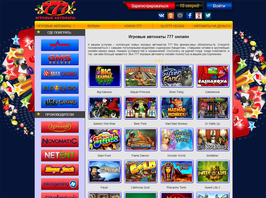 azino kazino 777