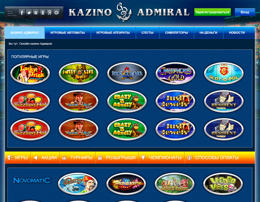 https play admiral kazino com