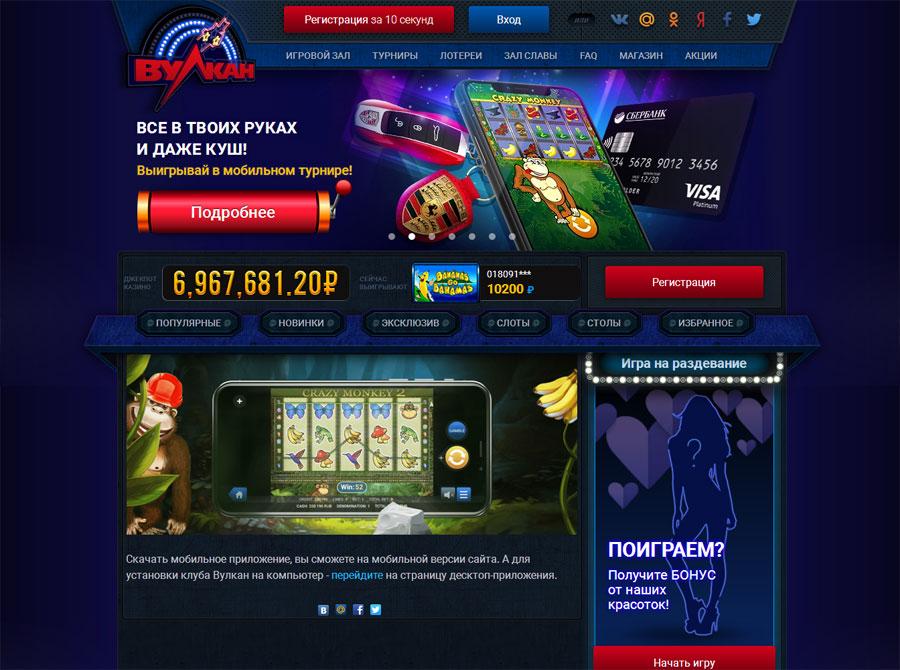 Отзывы об онлайн казино на реальные деньги