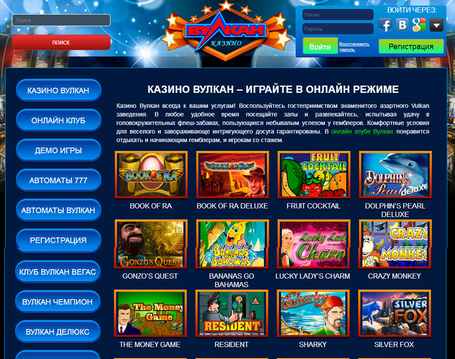 автоматы игровые бесплатно играть без регистрации 777