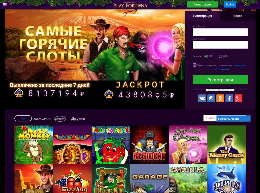 Самый надежный поставщик онлайн-развлечений казино