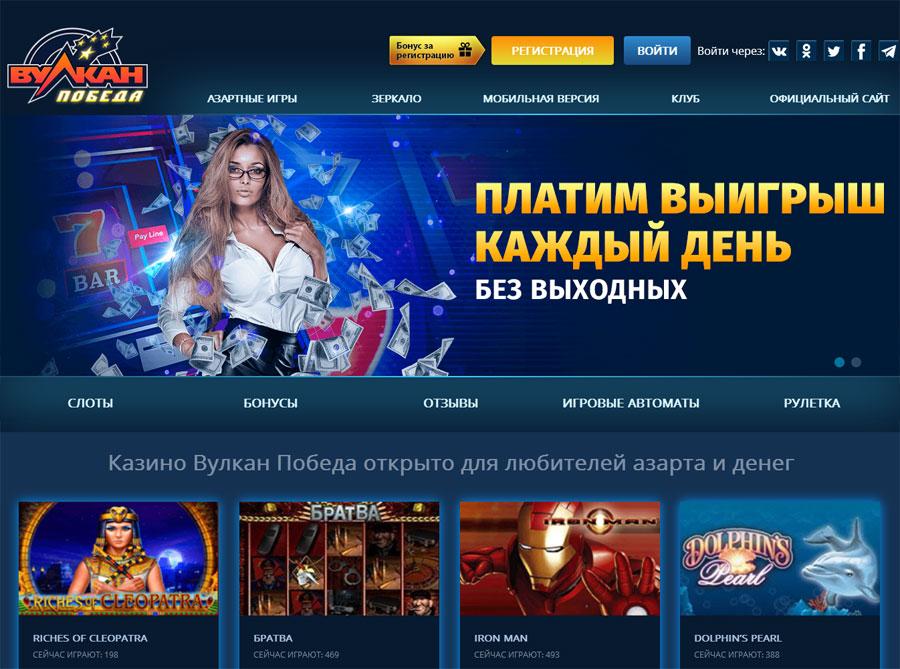 Казино россии онлайн