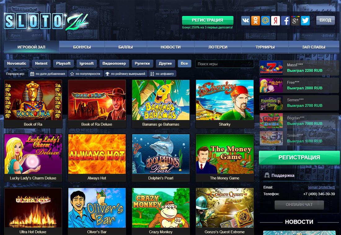 Яндекс бесплатный игровые автоматы играть unicorn legend игровой автомат