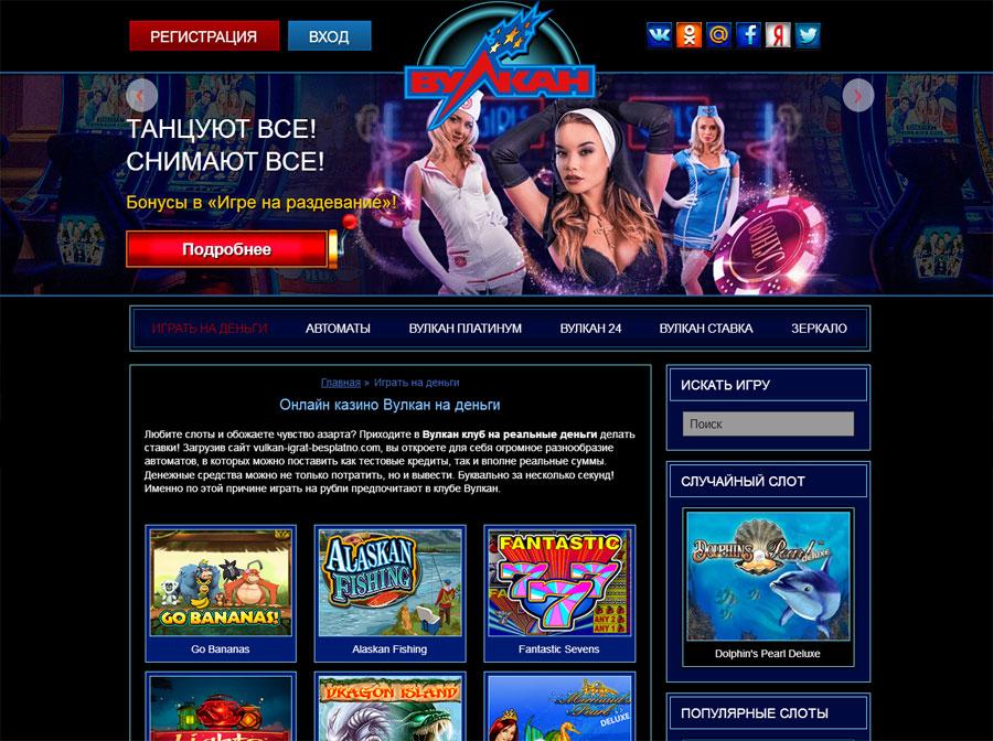 онлайн казино vulkan stars альтернативный вход