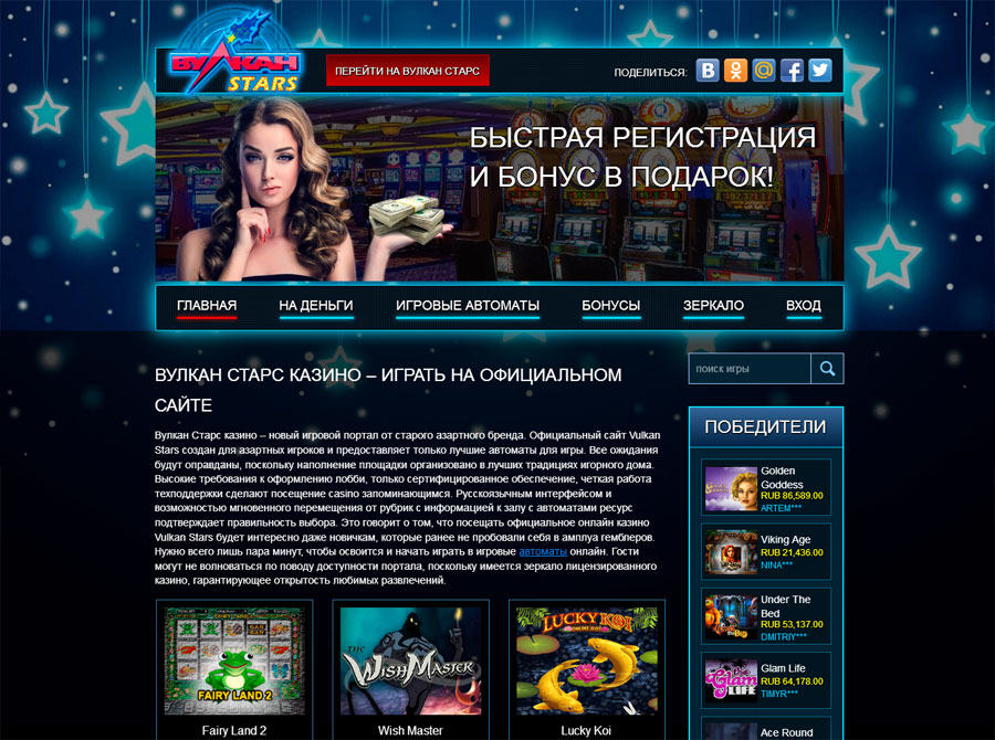 Игры для windows poker bet365