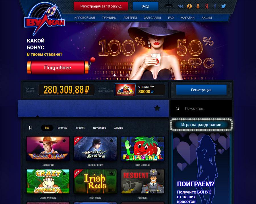 Flash казино v7