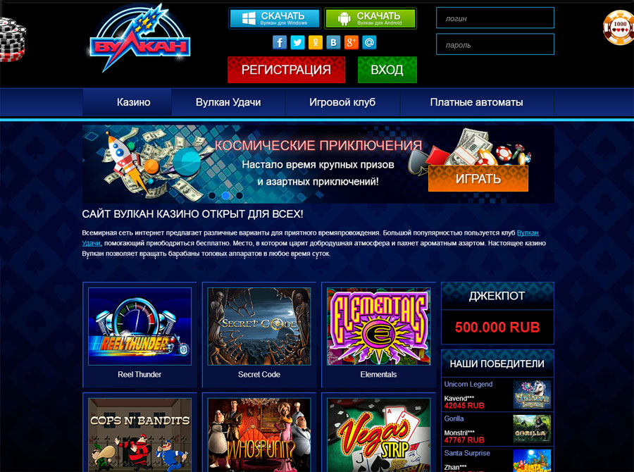 казино vulkan stavka актуальный сайт