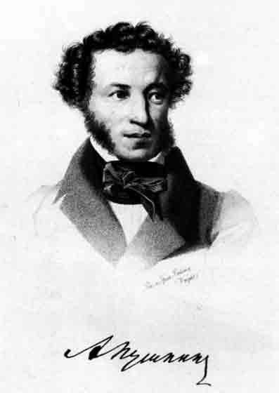 Пушкин и его поэмы
